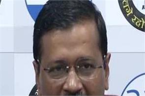 chief minister  arvind kejriwal bjp jamia nagar gun