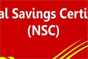 want to know the process of transferring nse to someone else s name