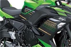 kawasaki ninja 650 bs6 launched in india