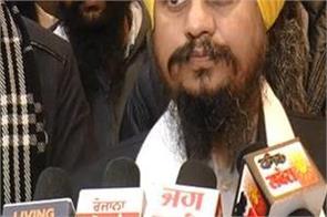 amritsar leader harpreet singh appeal