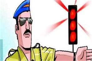 traffic marshal