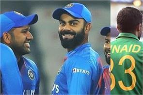 mohammad amir has lavished praise on kohli after icc spirit of cricket award