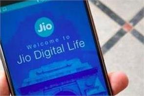 jio announced jio upi payments for select users