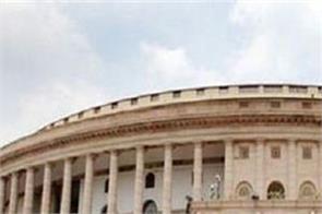 republic day india union territory dadra nagar haveli daman diu