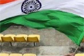 indian cricket team vande mataram