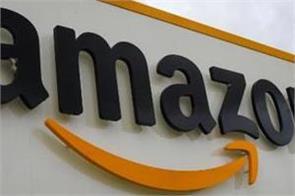 amazon will give 1 million jobs
