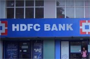 hdfc bank alert credit card holder