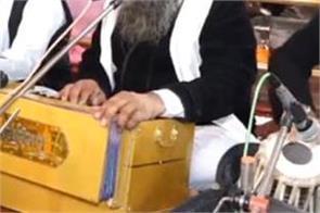 sri muktsar sahib