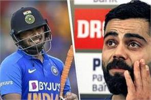 pant  s career is over  kohli made a shocking statement