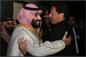 why is pakistan not openly supporting iran