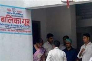 bihar muzaffarpur shelter home girl murder cbi