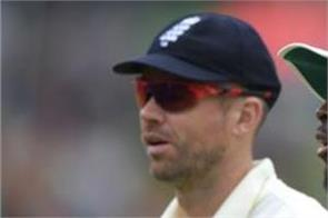 england fast bowler james anderson out of south africa tour due to rib injury