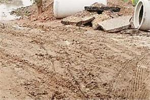 villages road condition