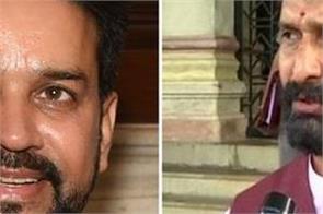 karnataka minister ct ravi supports anurag thakur