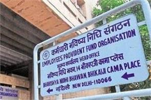 epfo facilitates millions of jobs with new rules