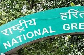 ngt  pollution  instructions