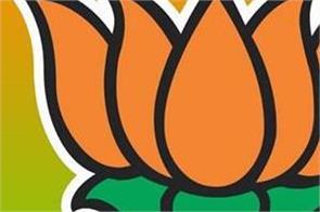 ludhiana  bjp  delhi elections  defeat