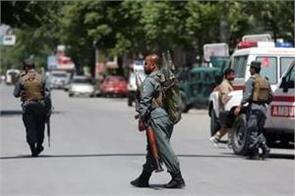 terrorist attack kills 8 policemen in afghanistan