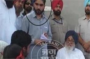 bathinda  canal  parkash singh badal  security guard  death