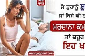 shraman health care physical illness treatment