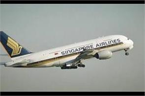 all singapore airlines flights to avoid iranian airspace