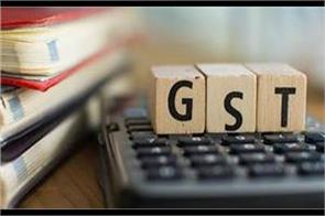lockdown  the government did not release the gst collection figures for april