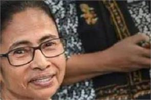 sc mamata banerjee remove chief ministership petition