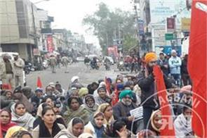 bharat bandh trade union