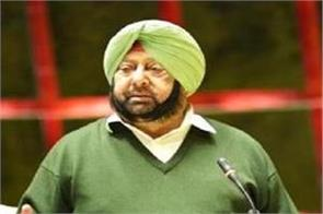 captain amrinder singh on water crises