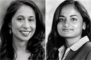 indian origin women appointed judge in new york
