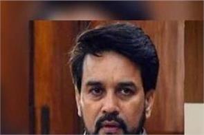 election commission anurag thakur parvesh verma ban