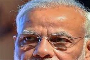 prime minister modi has specialized in unilateral dialogue