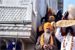 amritsar sri akal takht sahib nagar kirtan