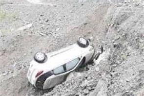 jammu  car accident