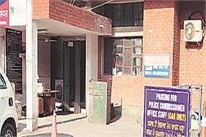 jalandhar  police commissioner  illegal parking