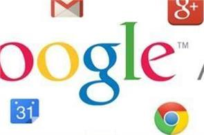 most useful google apps for android