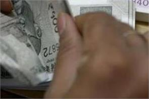 the rupee opened 17 paise
