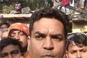 election commission kapil mishra shaheen bagh fir