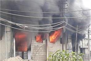 fire in factory