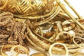 gold shined at rs 250  silver