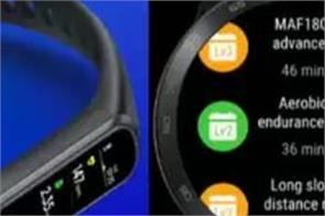 honor magic watch 2 and honor band 5i launched in india