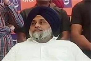 sukhbir badal parminder dhindsa resigned
