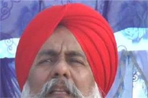 harmandir sahib  congress mla  harminder singh gill