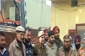 pathankot  police  crushed post  3 arrested