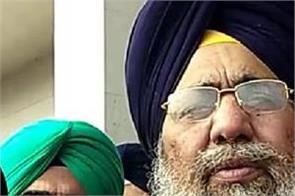 dhuri gobind singh longowal delhi elections akali dal