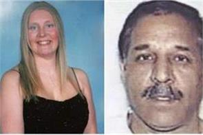 man arrested over british policewoman  s death
