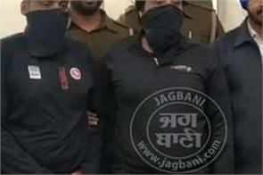 stf ludhiana  heroin  4 arrested