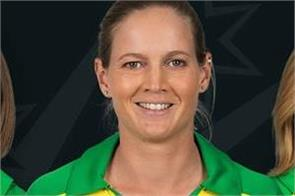 australia have announced their squad for the women s t20 world