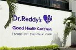 dr  reddy labs lose rs 570 crore in the third quarter