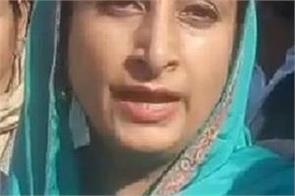 bathinda harsimrat kaur badal captain amarinder singh